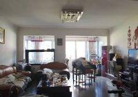 厚德路小學學區房130平米3室2廳2衛出售