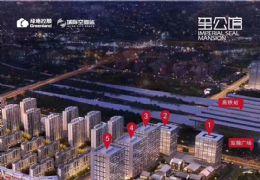 高铁新区 绿地 精装公寓 均价8000 高铁站口
