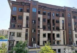 海亮天城181平米5室3廳3衛復式出售