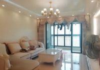 中海國際社區錦園130平米3室2廳2衛出租