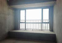 7000元单价新区毛坯三房出售93万