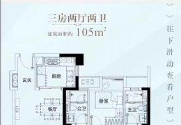 章江新区★精装三房 首付26万起 买上市企业江景房