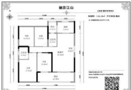 丽景江山 正规4房黄金楼层 业主缺钱急卖 155万