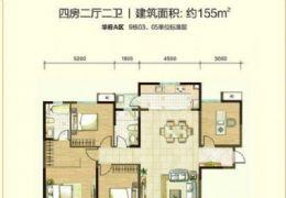 中海华府156平米4室2厅2卫 单价12500