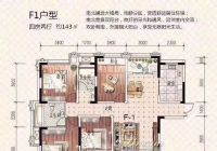 急售!抢章江新区世纪嘉园单价1.04万143平米