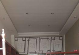 中海華府沿街旺鋪180平米6室2廳3衛 急租