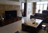 濱江苑小區江景房148平米3室2廳2衛出售