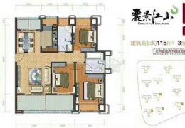 丽景江山115平南北通透3室2厅2卫;售127万