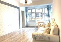 老城區厚德路79平米3室2廳1衛學區房出售