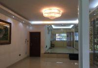 京華苑146平米4室2廳2衛出售