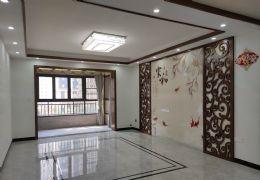 中海社区华府 285万 4室2厅3卫 精装修,难得遇上好房!