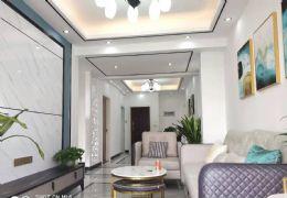 嘉福国际,全新装修,拎包入住,精装三房出售