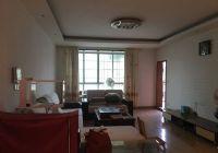 永康錦園150平米3室2廳2衛出售