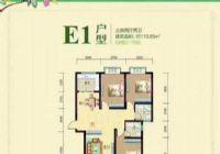 6500出头幸福城120平米3室2厅2卫出售