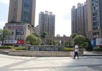 首付只需16萬就可入住漳江新區中心地段