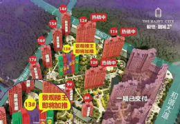蓉江新区一手免佣折上折毅德融城南北3室78万出售
