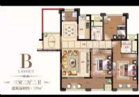 高檔小區嘉福尚江尊品130平米4室2廳2衛出售
