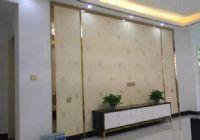 望江景城精裝修四房復式樓出售136萬