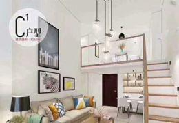 一手免佣折上折红点公寓48平米2室1厅1卫出售