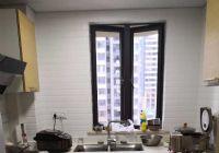 章江新区中海131平米3室2厅2卫出售