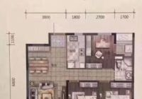 海亮天城97平米3室2厅2卫出售128万