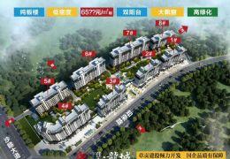 贛州火車站旁首付20萬電梯洋房四房兩廳售98萬