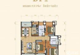 麗景江山115平米3室2廳2衛出售