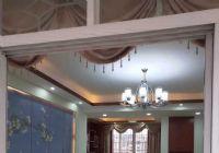 藍科天水134平米3室2廳2衛出售