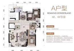 云星公园大观214平米5室3厅3卫出售