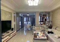 江山里139平米3室2廳2衛出售