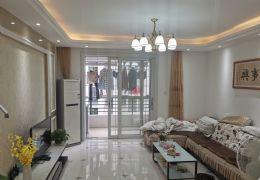 天际华庭138平米3室2厅2卫出售