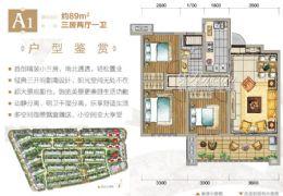 中海國際社區 精致小三房 戶型方正視野開闊120萬