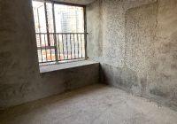 麗景江山115平,南北通透三房,超低價出售129萬
