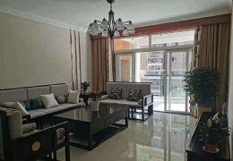 中都豪園139平米3室2廳2衛出售