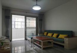 福安小區96平米2室2廳1衛出租