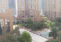公园首府131平米3室2厅2卫出售