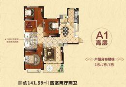 贛州中學142平米4室2廳2衛出售