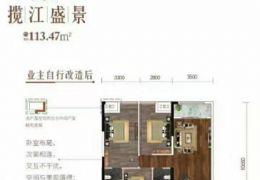 5年前章江新區濱江帶價格7900問現在還有這房源嗎