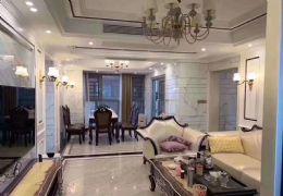 寶能城139平米4室2廳2衛出售
