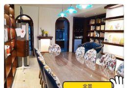 寶能城 云星中央星城 環球匯 精裝兩房 美式裝修 隨時看房
