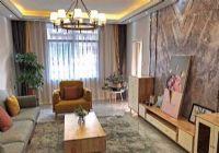東陽山138平米4房豪華裝修急售