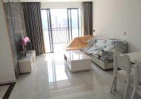 中海國際社區89平米3室2廳1衛出租