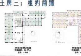 綠地城市空間56平米1室出售