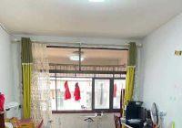 文清路人民巷111平米3室2厅1卫出售