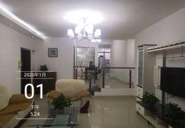 滨江城市广场139平米大三房出售