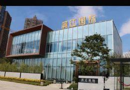章江新區康源濱江國際45平米1室出售