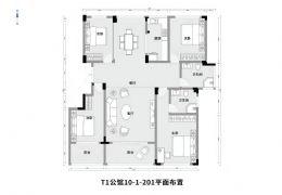 洋房T1公館正規4室2廳2衛  南北通透戶型
