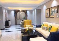 新區中海國際,全新豪裝,中高樓層,位置優越居家首選