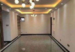 中央城118平米3室2厅2卫出售