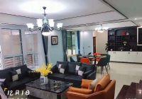 首付16萬麗江花園166平米4室2廳2衛出售